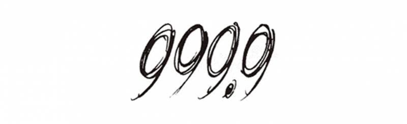 999.9 image